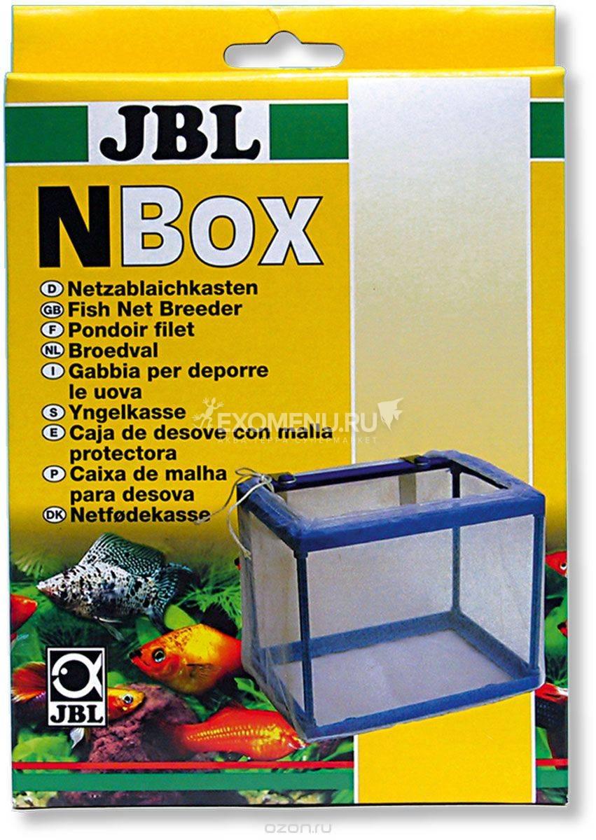 JBL NBox - Сетчатый нерестовик/отсадник, 17x12,5x13,5 см