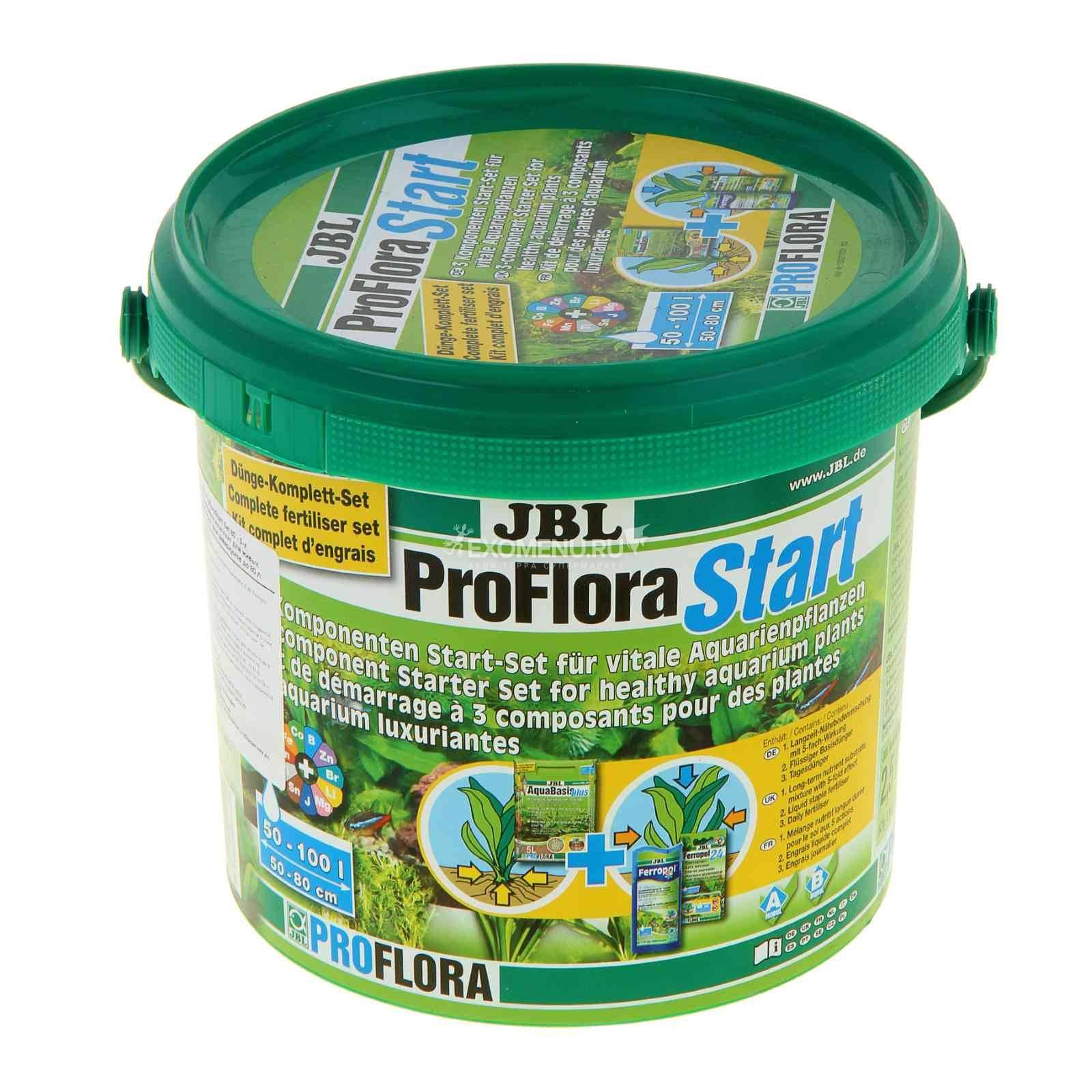 JBL ProFloraStart Set 100 - Стартовый комплект удобрений для растений в пресноводных аквариумах 50-100 л, 3 кг