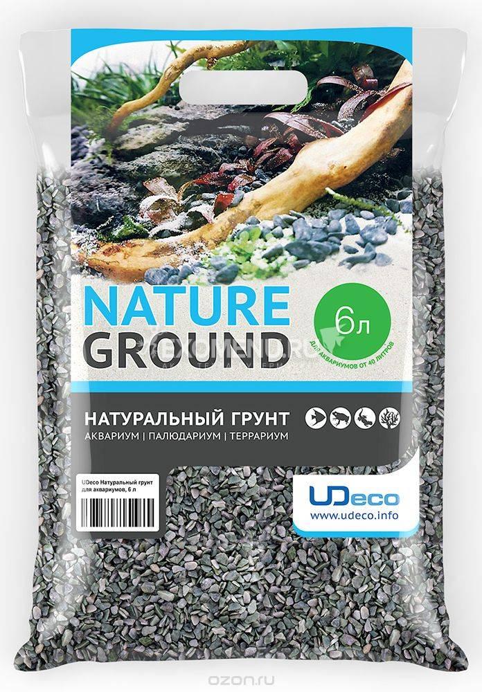 UDeco Canyon Emerald - Натуральный грунт для аквариумов