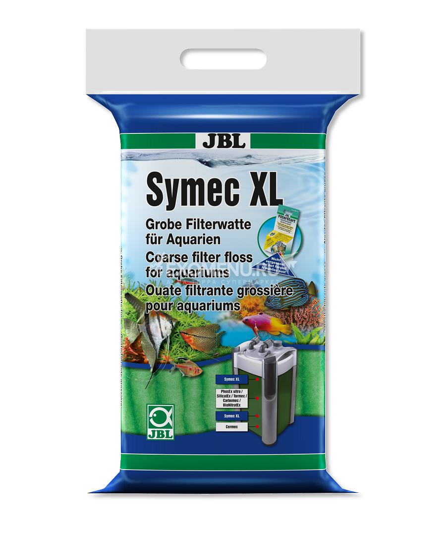 JBL Symec XL - Синтепон для грубой фильтрации против любого помутнения воды, 250 г