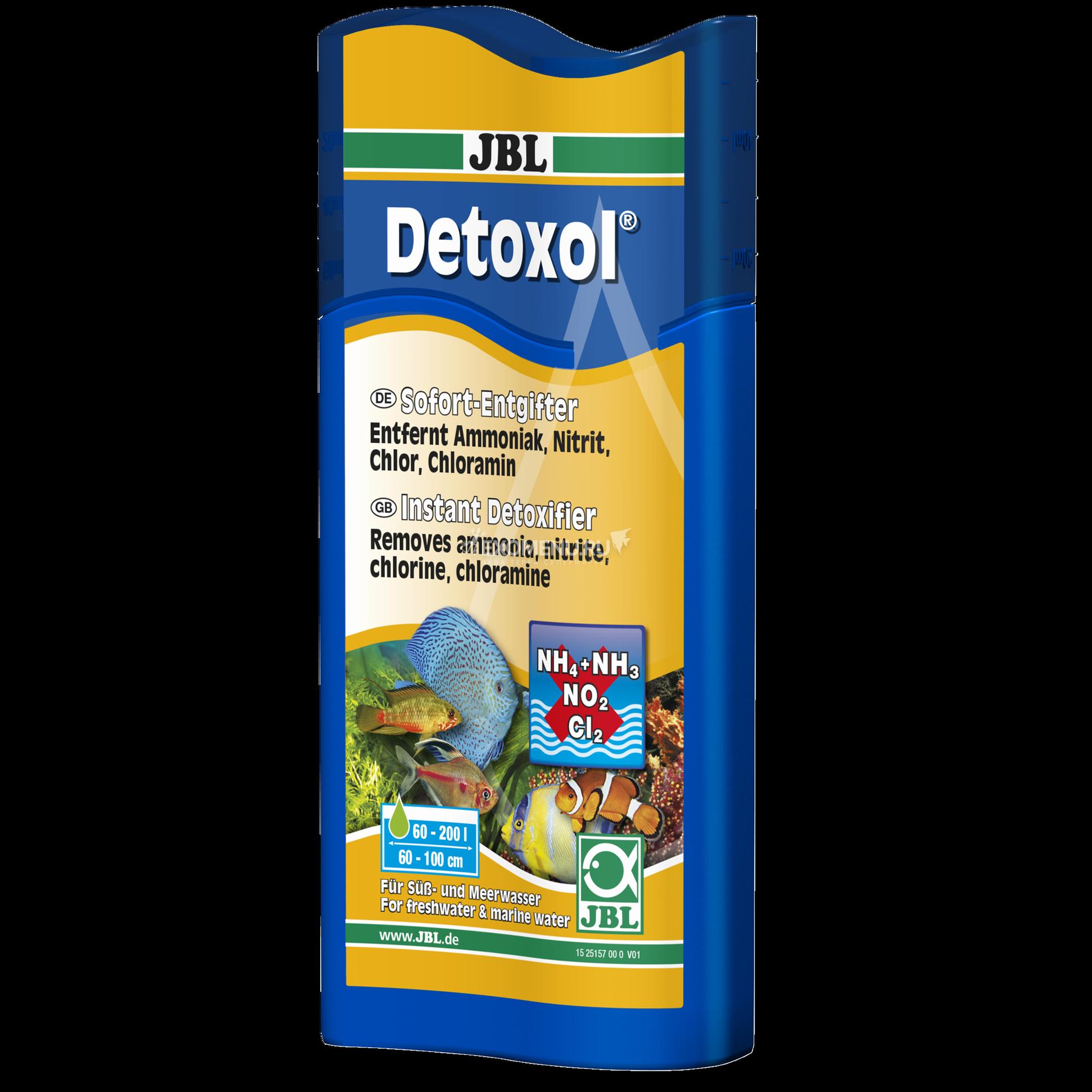 JBL Detoxol - Препарат для быстрой нейтрализации токсинов в аквариумной воде, 250 мл, на 1000 л