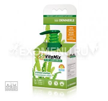Dennerle S7 VitaMix - Комплекс жизненно важных мультивитаминов и микроэлементов для аквариумных растений, 250 мл на 8000 л