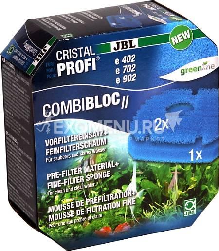 JBL CombiBloc II CPe - Комплект губок для предварительной фильтрации и верхней корзины внешних фильтров CristalProfi e402/702/902