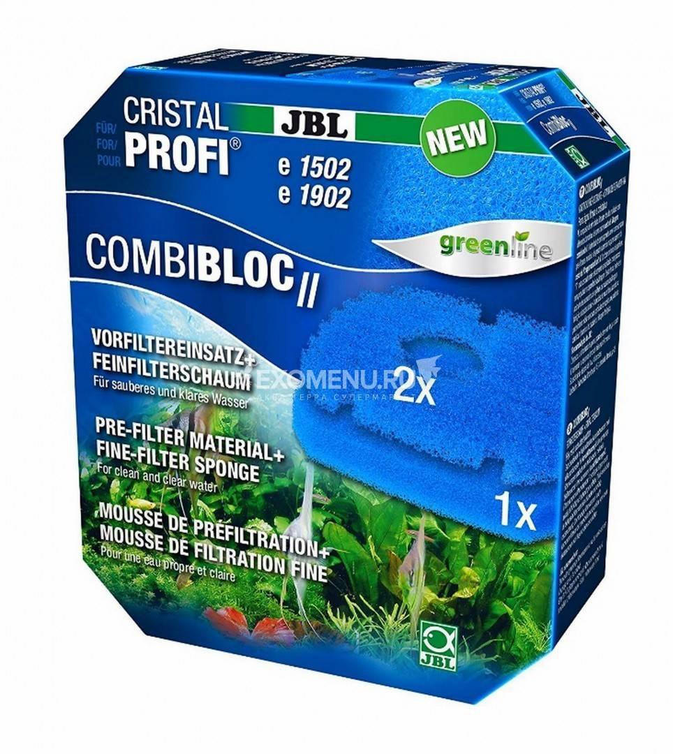 JBL CombiBloc II CPe - Комплект губок для предварительной фильтрации и верхней корзины внешних фильтров CristalProfi e1502/1902