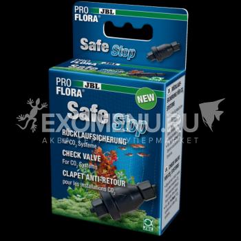 JBL ProFlora SafeStop   Обратный клапан