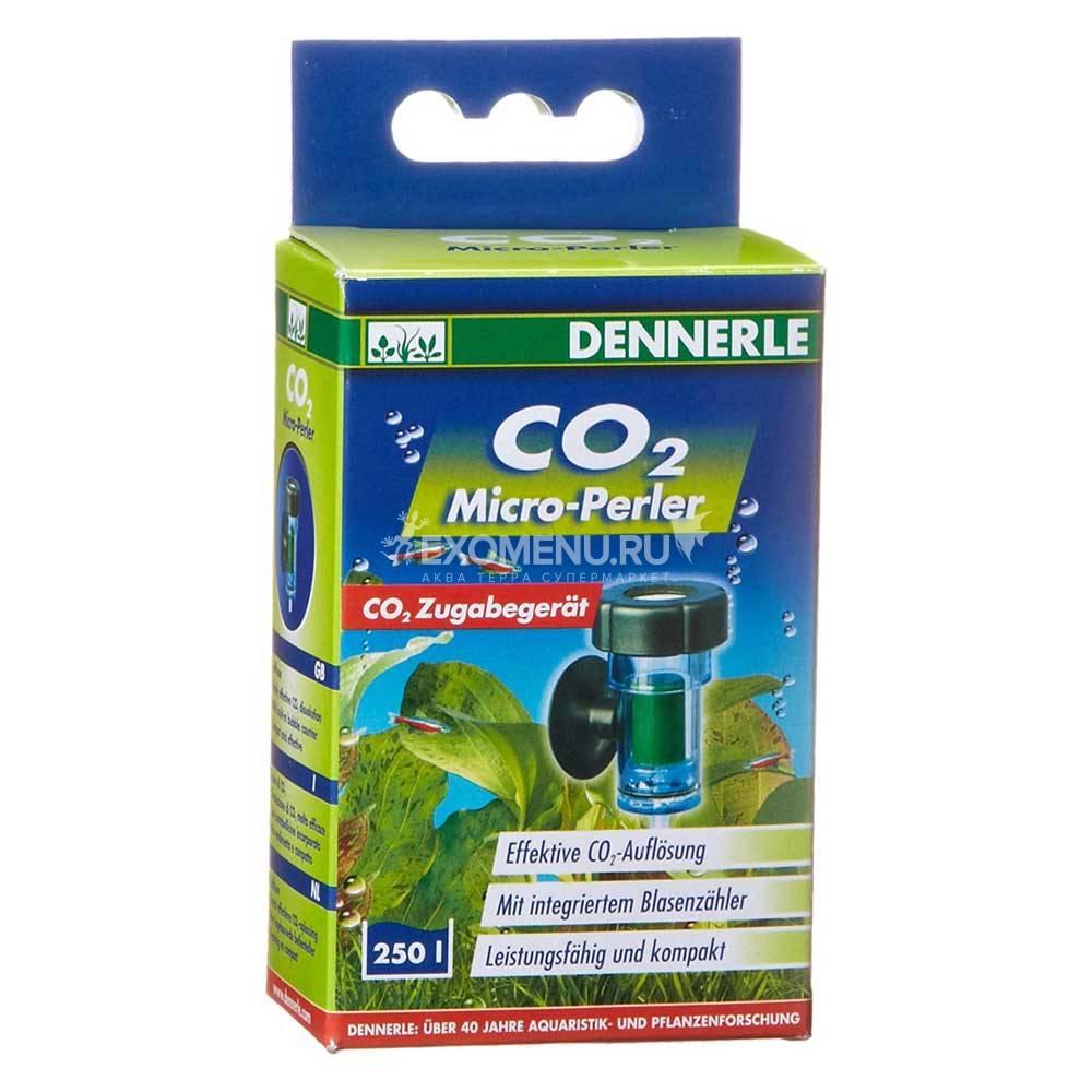 СО2-реактор Dennerle Micro-Perler