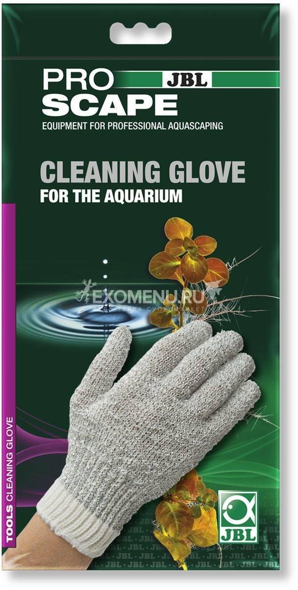 JBL ProScape Cleaning Glove - Перчатка для чистки аквариума