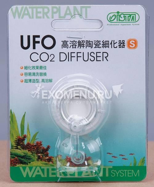 Диффузор СО2 сверхплоский компактный S