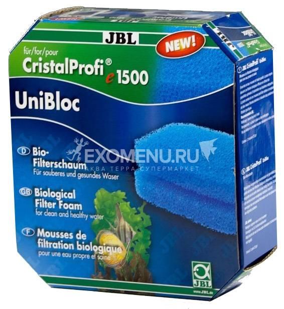 JBL UniBloc CPe - Комплект губок биологической фильтрации для внешних фильтров CristalProfi e150x/190x