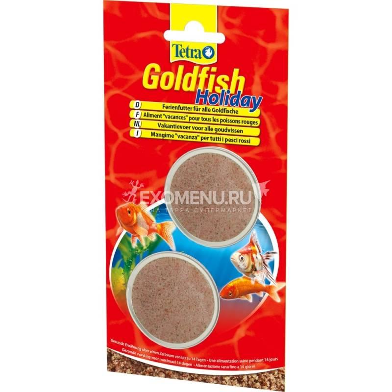 Корм выходного дня Tetra Goldfish Holiday желе