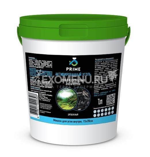 Уголь PRIME для пресноводных аквариумов, ведро 1 литр