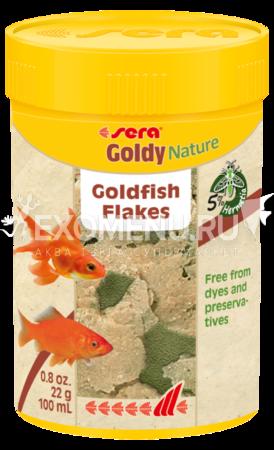 Корм для рыб Sera Goldy Nature 100 мл (22 г).
