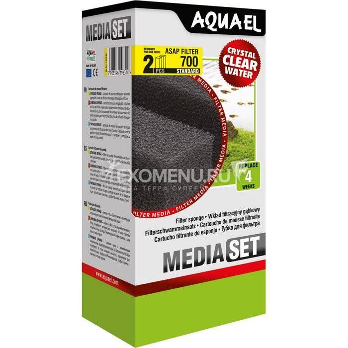 Губки сменные для AQUAEL ASAP 700  (2шт.в упаковке)