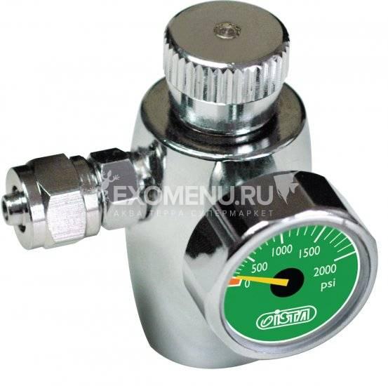 Регулятор СО2 с предохранительным клапаном.