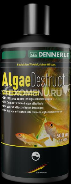 Dennerle Algae Destruct - Препарат для борьбы с нитчатыми и другими водорослями в садовых прудах, 500 мл на 10000 л фото