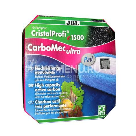 JBL CarboMec ultra Pad CPe - Комплект с губкой и активированным углем для внешних фильтров CristalProfi e150x/190x