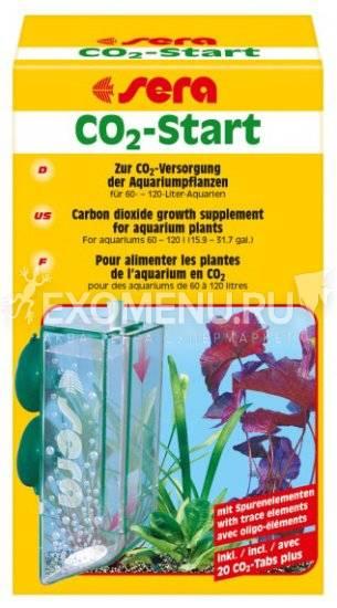 Набор Sera CO2-Start - набор для удобрения углекислым газом небольших аквариумов..