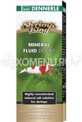 Dennerle Shrimp King Mineral Fluid Double - Жидкий препарат с минеральными солями для аквариумов с креветками, 100 мл на 300 л осмосной воды