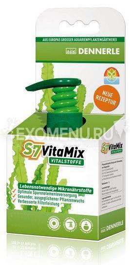 Dennerle S7 VitaMix - Комплекс жизненно важных мультивитаминов и микроэлементов для аквариумных растений, 100 мл на 3200 л