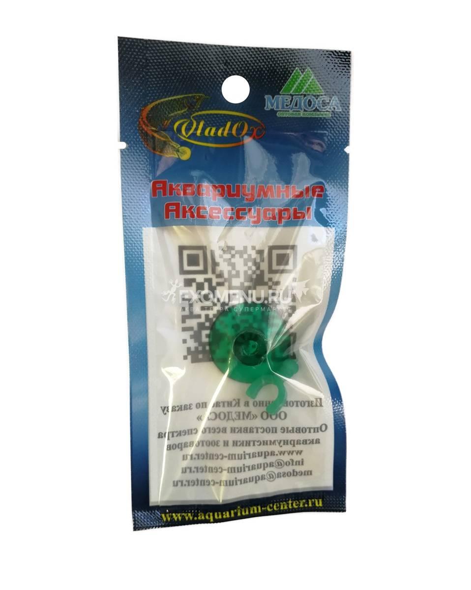 VladOx Присоска зеленая с держателем для распылителей в упаковке