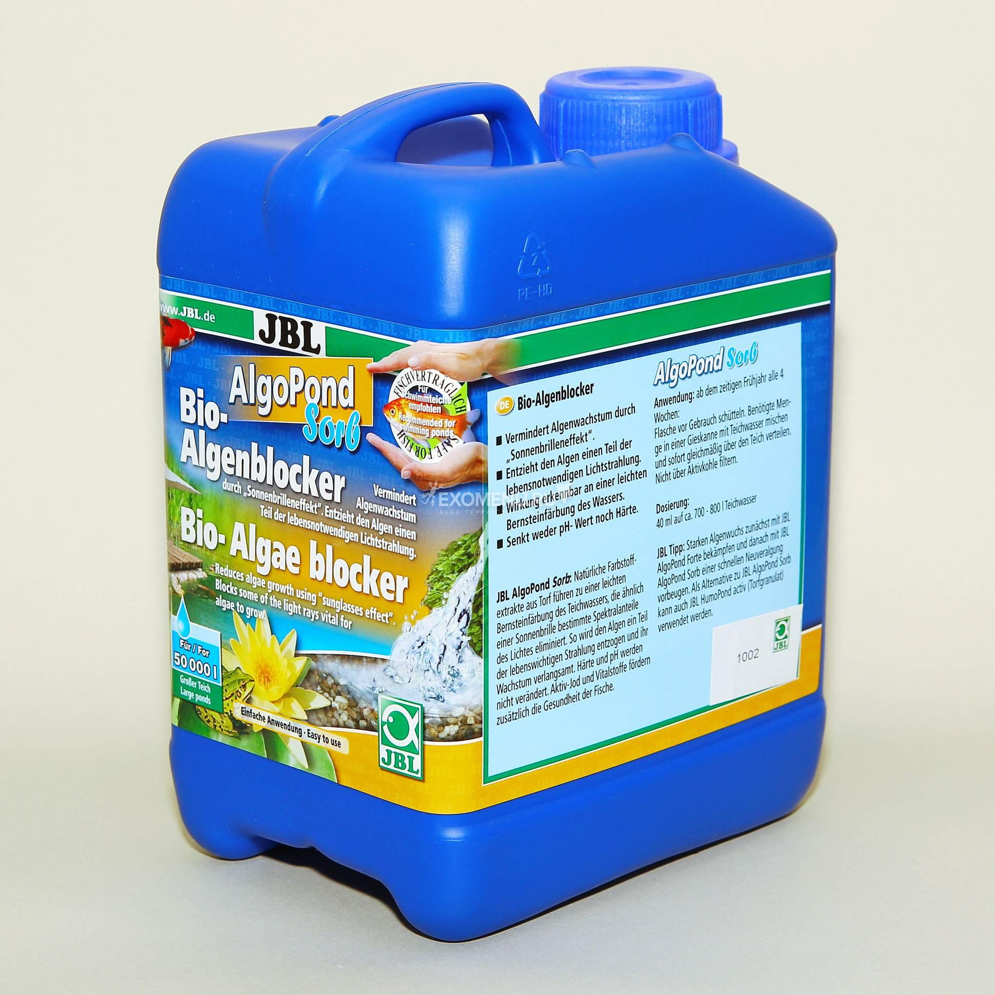 JBL AlgoPond Sorb - Биологический блокатор водорослей для садовых прудов, 2,5 л, на 50000 л фото