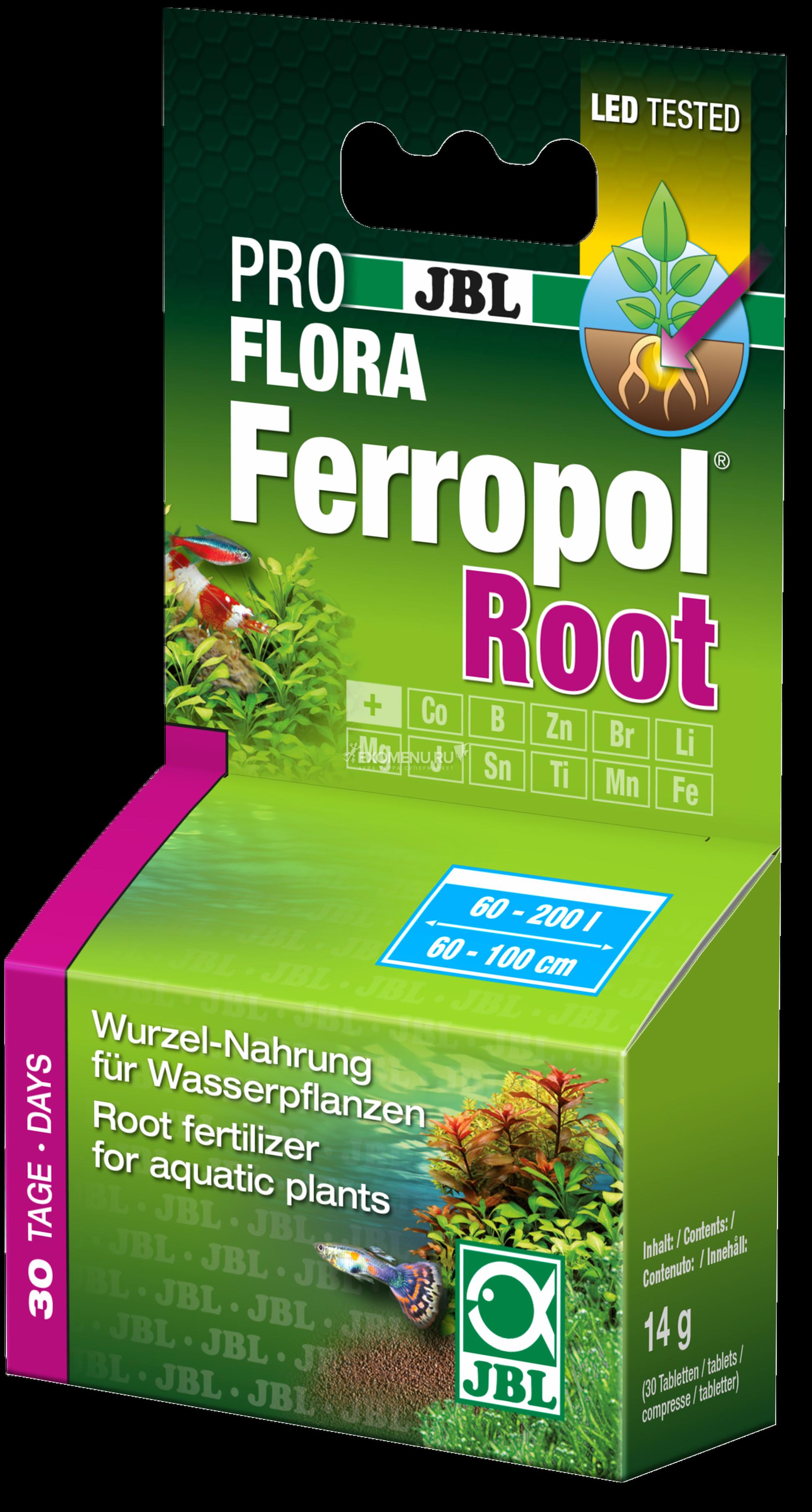 JBL Ferropol Root - Удобрение в форме таблеток для сильных корней аквариумных растений, 30 табл. фото