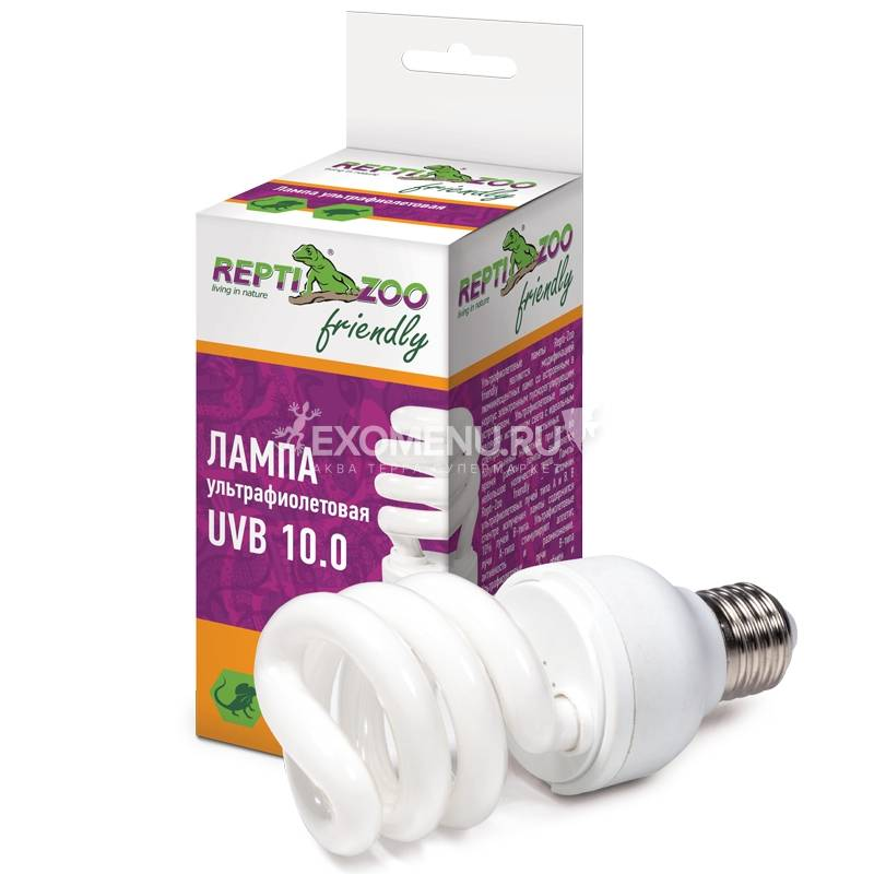 Лампа УФ UVB 10.0 13Вт, Repti-Zoo Friendly