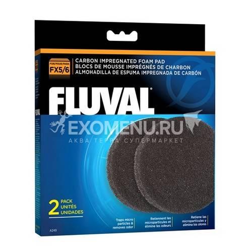 Губка угольная для удаления примесей из воды для  фильтров FLUVAL FX5/FX6, 2 шт/упак.