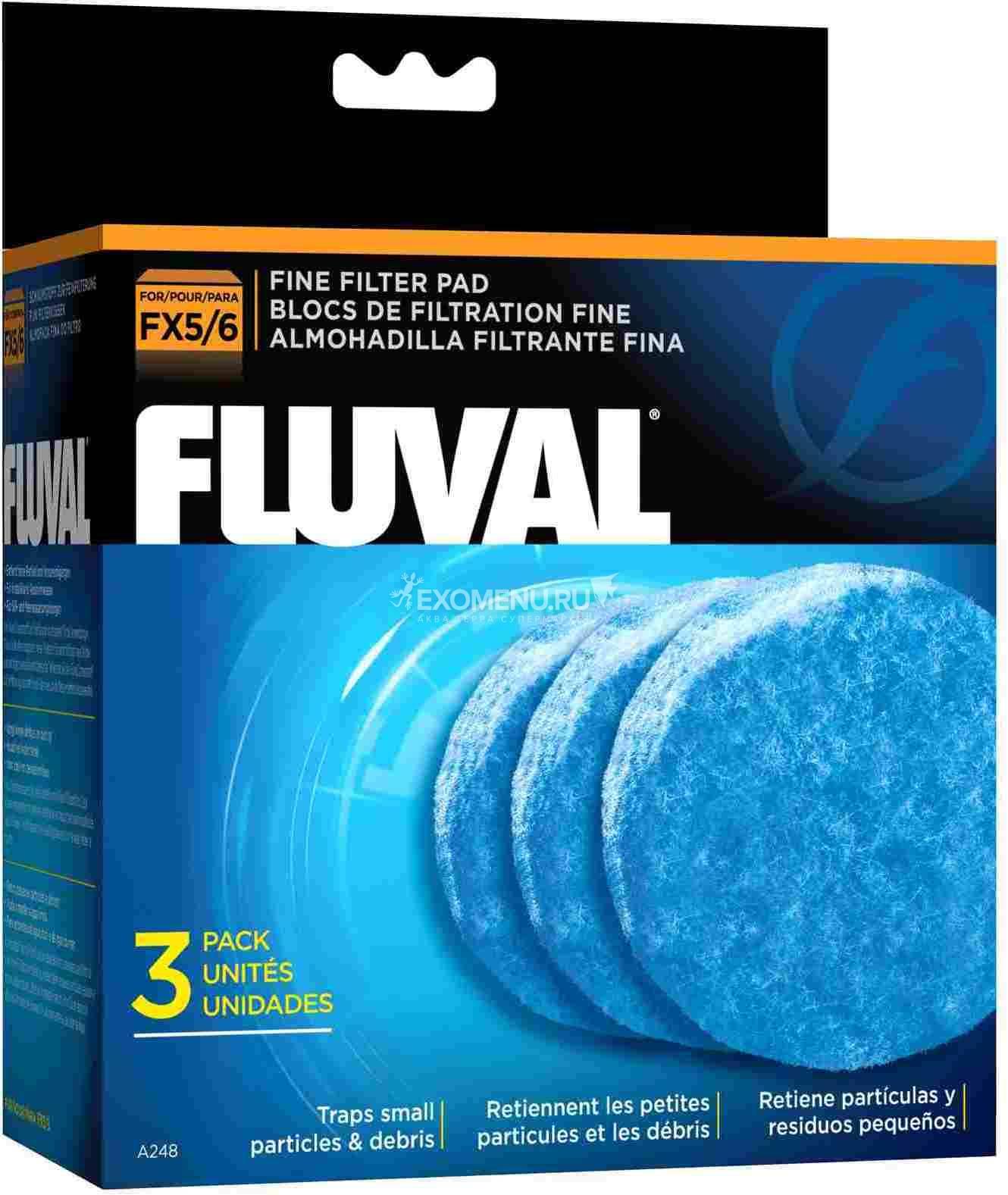 Губка тонкой очистки для фильтров FLUVAL FX5, 3 упаковки