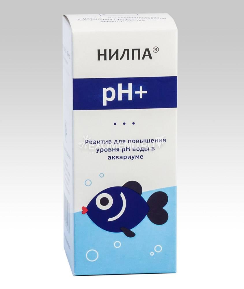 Реактив pH+ НИЛПА - реактив для увеличения уровня кислотности среды