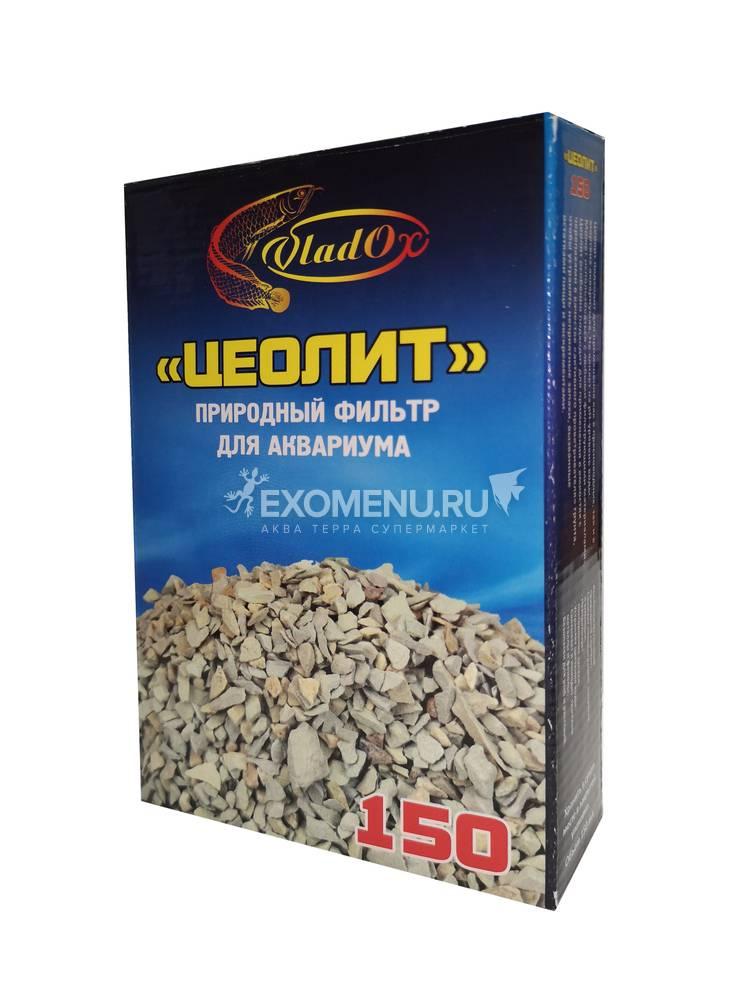 VladOx Цеолит натуральный 150 мл