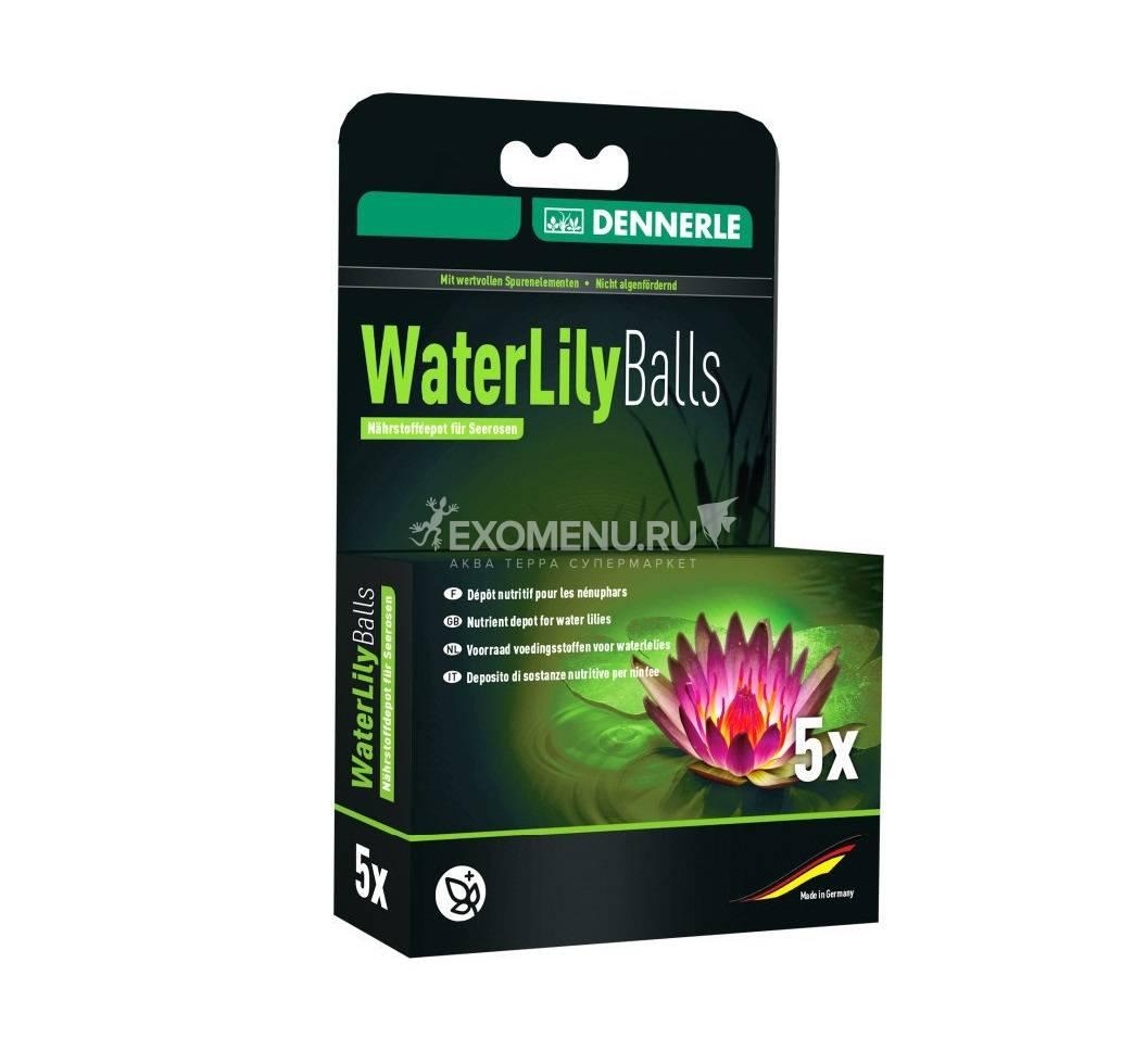 Dennerle Water Lily Fertilizer Balls - Удобрение в виде шариков для нимфей и других прудовых растений, 5 шт.