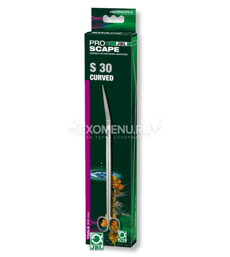 JBL ProScape Tool S 30 curved - Изогнутые ножницы для подрезки растений в аквариуме, 30 см