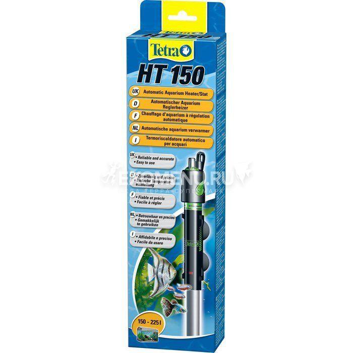 Нагреватель регулируемый TetraTec HT150 W