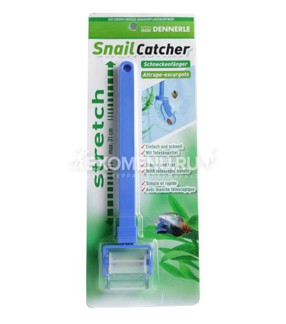Dennerle Snail Catcher - Ловушка для улиток