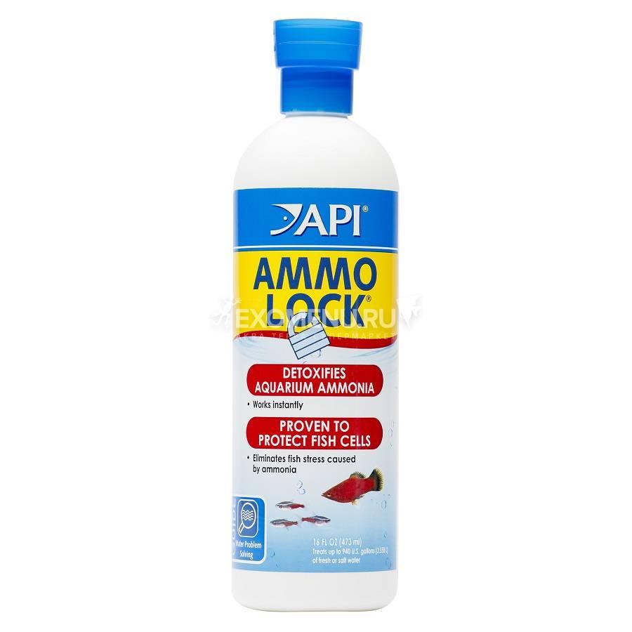 API АммоЛок - Кондиционер для аквариумной воды Ammo-Lock, 473 ml