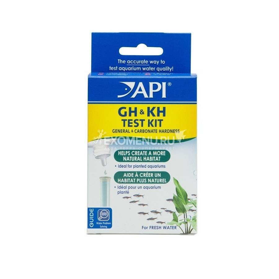 API Дженерал & Карбонат Харднесс Тест Кит - Набор для измерения  общей карбонатной жесткости в пресной воде, General & Carbonate Hardness Test Kit