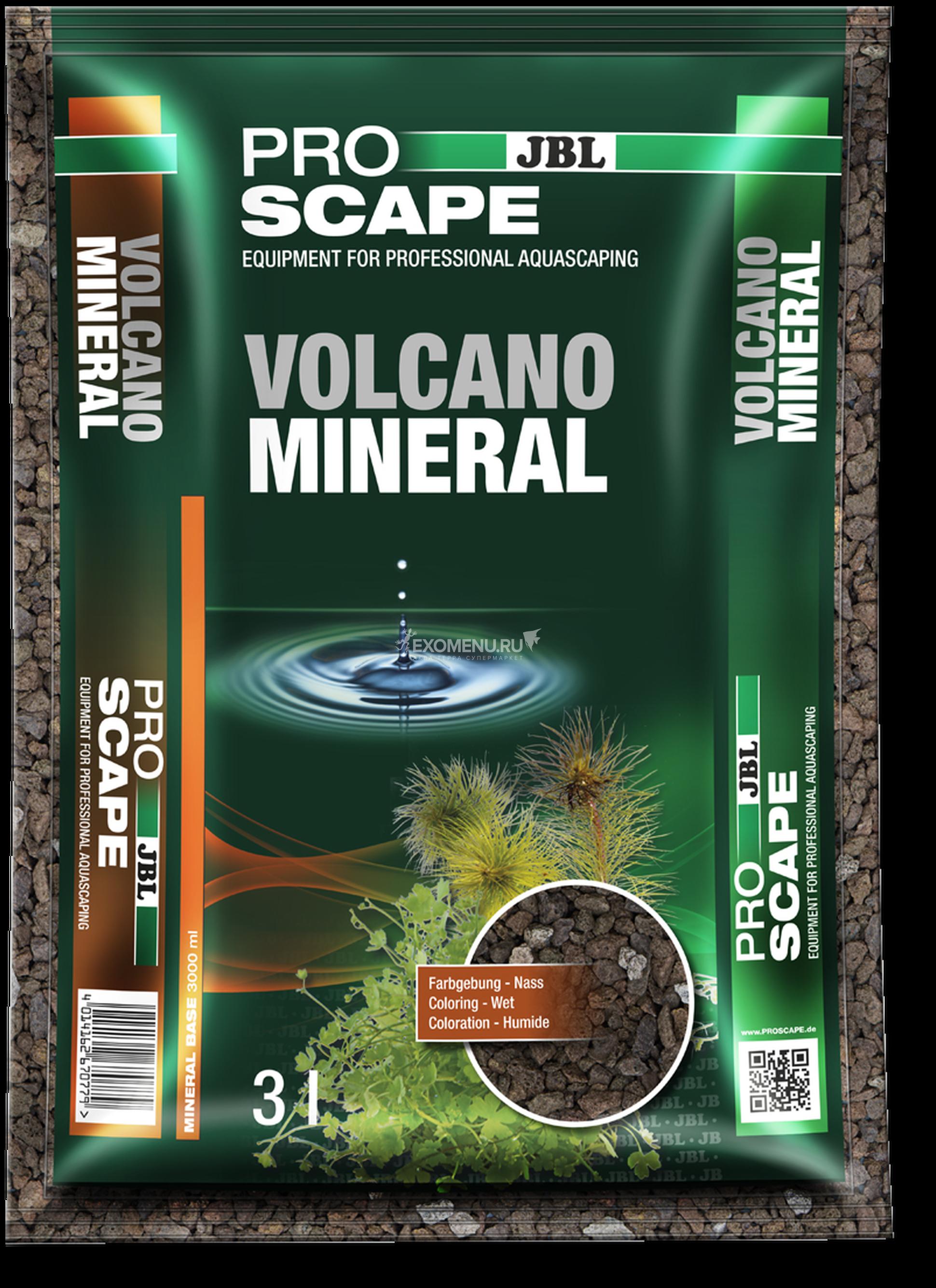JBL ProScape Volcano Mineral - Натуральный вулканический грунт для акваскейпинга, 3 л фото